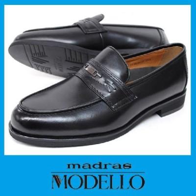 マドラスモデーロ DL9030 ブラック 黒 madras MODELLO 本革ビジネスシューズ 3E
