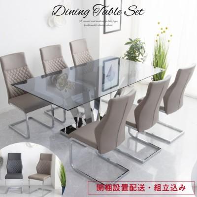 【開梱設置付き 組み立て込み】ダイニングテーブルセット ガラス 6人 7点 幅180 ガラステーブル