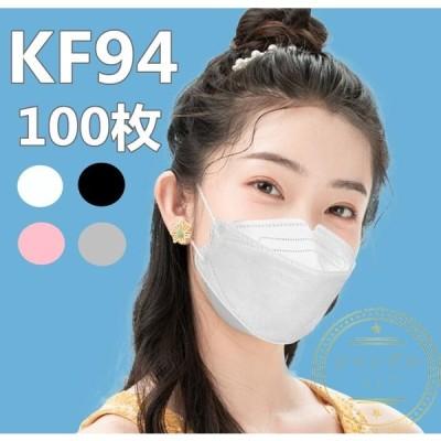 韓国KF94 100枚 不織布 マスク 白 黒 3D 立体 PM2.5 4層構造 平ゴム  口紅付きにくい メガネが曇りにくい コロナ対策 感染予防 韓国風 男女兼用 KF94マスク