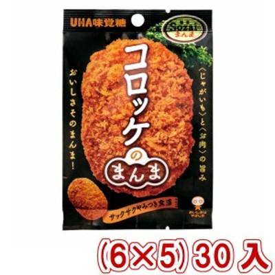 味覚糖 Sozaiのまんま コロッケのまんま (6×5)30入 (Y10) (本州一部送料無料)