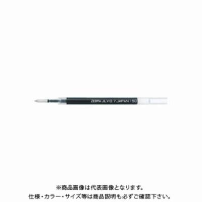 ゼブラ JLV-0.7芯 黒 RJLV7-BK