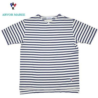 ARVOR MAREE アルボーマレー バスクシャツ Tシャツ 1BTN BASQUE S/S ボーダー M-L 1BT-BQS-BD