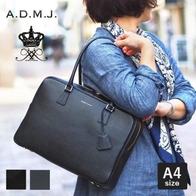 ADMJ シュリンクレザー ボストンバッグ L レディース エーディーエムジェイ ACS01435
