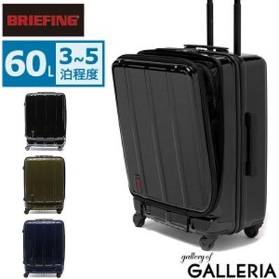 【商品レビューで+5%】【日本正規品】 ブリーフィング スーツケース BRIEFING フロントオープン H-60F SD JET TRAVEL 60L BRA193C27