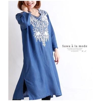 【サワアラモード】 レトロ刺繍付きスリットデニムワンピース レディース ブルー F Sawa a la mode
