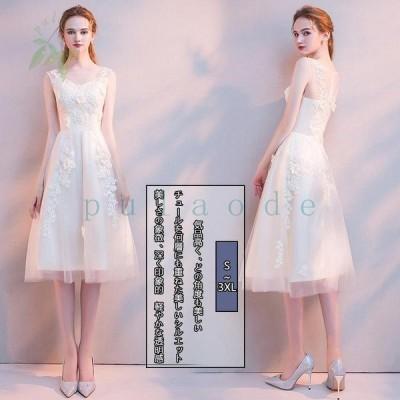 二次会 2021 ドレス プリンセスライン ミニドレスお呼ばれ パーティー 花嫁ドレス 美しい 演奏会 お嫁さん 発表会 花嫁