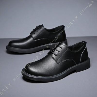 メンズ 革靴 紳士靴 ビジネスシューズ ローカット 幅広い フォーマル レースアップ ウォーキングシューズ PUレザー ヴィンテージ パフォーマンス