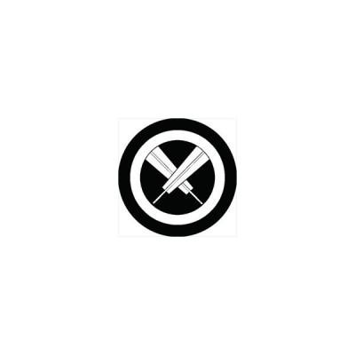 家紋シール 丸に違い扇紋 直径10cm 丸型 白紋 2枚セット KS10M-0397W