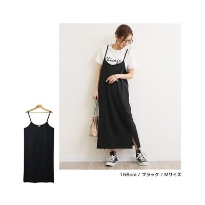 カットソーキャミソールロングワンピース (ワンピース)Dress