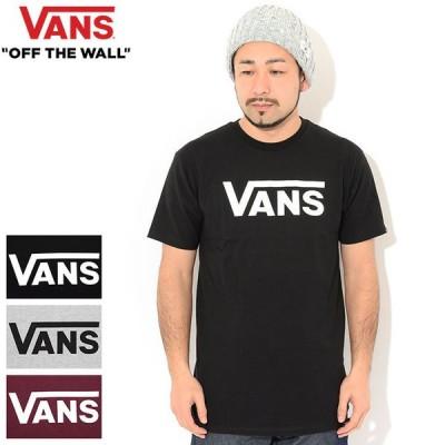 バンズ Tシャツ 半袖 VANS メンズ クラシック (Classic S/S Tee カットソー VN000GGGYB2 VN000GGGY28 VN000GGGPW8 VN000GGGATJ VN000GGGK1O)