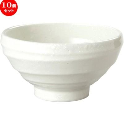 中華丼 和食器 / 10個セット 鳴門 粉引 18cm玉丼 寸法:18.3 x 9.1cm