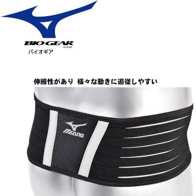 ミズノ 腰サポーター バイオギアサポーター 腰用 1枚入 mizuno 50MS321