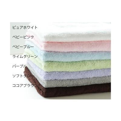 今治タオル 日本製 国産 綿100% カラーベーシック バスタオル クリスマス プレゼント