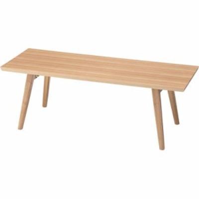 東谷(あづまや) HOT-544NA エダ フォールディングテーブル (HOT544NA)