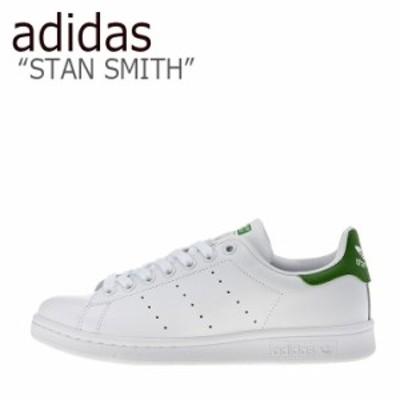 アディダス スタンスミス スニーカー ADIDAS STAN SMITH スタン スミス WHITE ホワイト GREEN グリーン M20324 シューズ