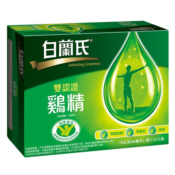 Brand's白蘭氏 雞精(70g*12入)