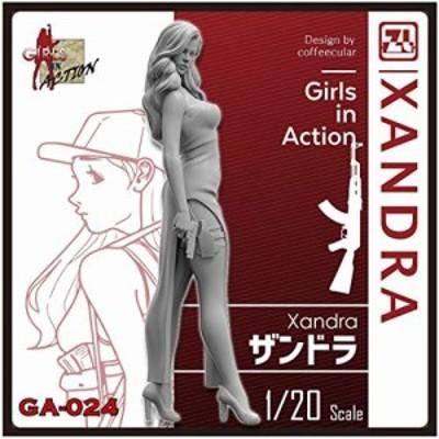ジルプラ 1/20 ガールズインアクションシリーズ ザンドラ レジンキット GA-024