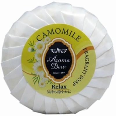 普通郵便送料無料 アロマデュウ フレグラントソープ カモミールの香り 100g