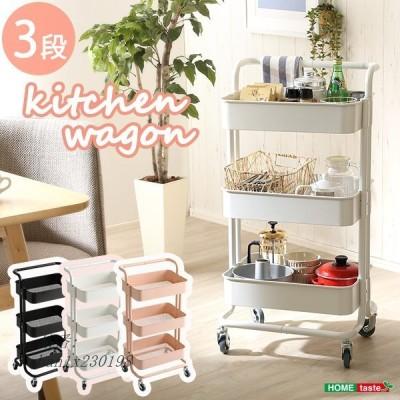 キッチンワゴン おしゃれ キッチン収納 カートスリム 高さ調整可能 丈夫なアイアン素材のキャスター付き3段キッチンワゴン