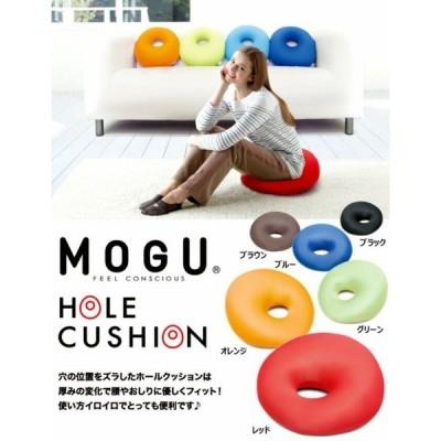 MOGU ホールクッション ビーズクッション特集