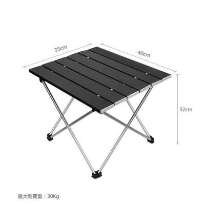 ロールテーブル・キャンプ用品 Linkax アルミ製 アウトドアテーブル 耐荷重30kg 専用収納袋付き (折畳テーブル)