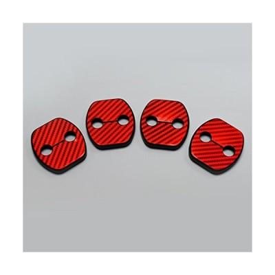 BATBERRYドアロックストライカーカバー/4個セット/日産ver1/カーボン調メタリックレッド/ニッサン エクストレイル T32系 NT