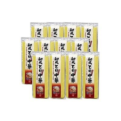 山形県産 鳥中華 乾麺 12袋 24食入り スープ付き 保存用 まとめ買い