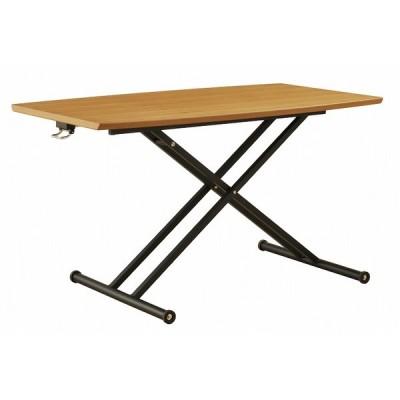 昇降テーブル ラルカ 150 NA