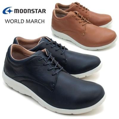 メンズコンフォートシューズ WM3057 3E 紳士 革靴 3E ワールドマーチ ムーンスター 替え紐 ワイド 幅広 MOONSTAR ネイビー ネービー タン ブラウン系 /ST
