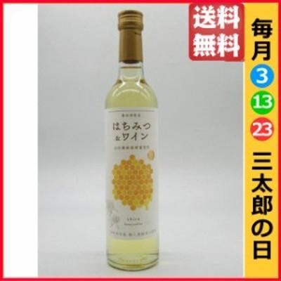 養命酒酒造 はちみつ&ワイン 白 500ml ちゃがたパーク k_drink