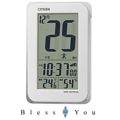 シチズン 置き時計 電波 クロック 8RZ139-003 3,0