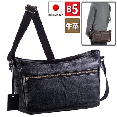 ショルダーバッグ 幅30cm 牛革 本革 B5書類 ブラック 黒 チョコ 茶 豊岡の鞄 豊岡製 国産 日本製 鞄 カバン かばん バッグ 16388