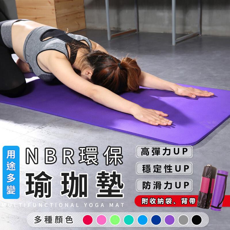 sgs認證 買一送二德國10mm加厚加寬專業瑜珈墊 加厚瑜珈墊 防滑墊 健身墊 運動墊