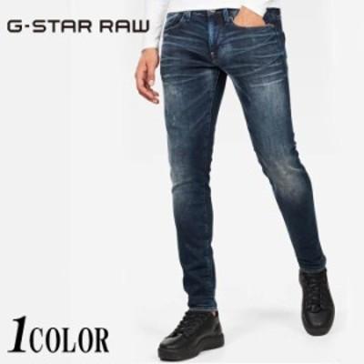 ジースター ロウ G-STAR RAW Revend Skinny スキニー パンツ メンズ 51010-8968/送料無料
