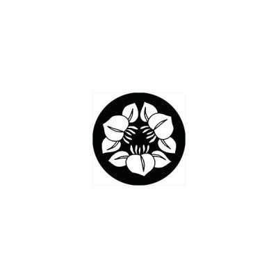 家紋シール 石山杜若紋 直径4cm 丸型 白紋 4枚セット KS44M-1984W