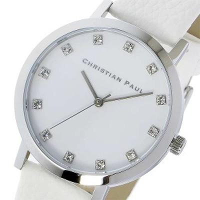 腕時計 レディース クリスチャンポール CHRISTIAN PAUL HAYMAN LUXE 35mm SWL-03 シルバー/ホワイト ホワイト