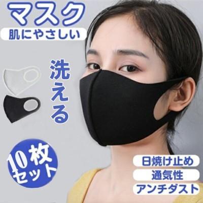 マスク スポーツ用  夏用マスク 通気性が良い 黒 涼しい ランニング レディース  生地 布マスク 洗える 息苦しくない ひんやり おしゃれ 立体 10枚セット