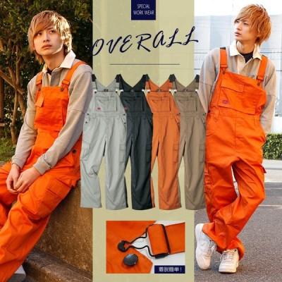 つなぎ メンズ サロペット オーバーオール レディース 男女兼用 作業着 作業服 可愛い おしゃれ 現場 仕事 職人