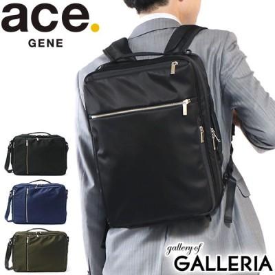 5年保証 エースジーン ビジネスバッグ ace.GENE 3WAY ブリーフケース GADGETABLE ガジェタブル ビジネスリュック B4 14L 通勤バッグ メンズ 55534