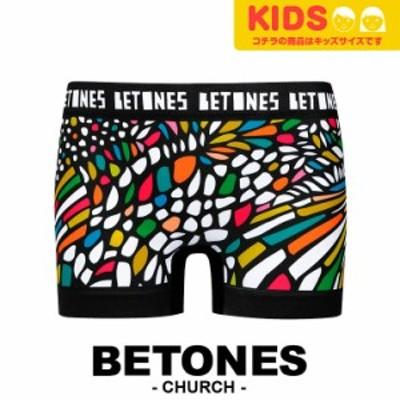 BETONES/ビトーンズ ボクサーパンツ ボーイズ Bアンダーウェア  ツルツル かわいい ブランド 男性 プレゼント プチギフト 誕生日 彼氏 父