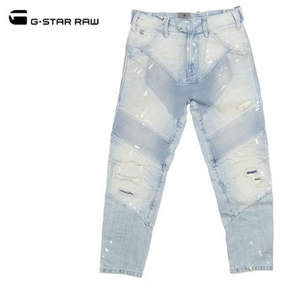 30%off Raw Essentials Motac-X 3D Relaxed Tapered Jeans G-STAR RAW ジースターロウ メンズ  D07381-8595 L32 リラックス フィット 返品交換不可