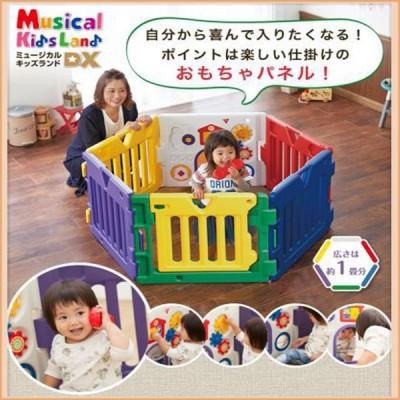 日本育児 ベビーサークル ミュージカルキッズランドDX Nihon ikuji パネル6枚セット おもちゃパネル ドア付パネル