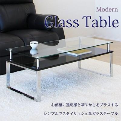 センターテーブル ガラステーブル モダン 幅105cm