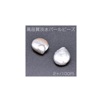 高品質淡水パールビーズ No.32 雫型 天然素材【2ヶ】