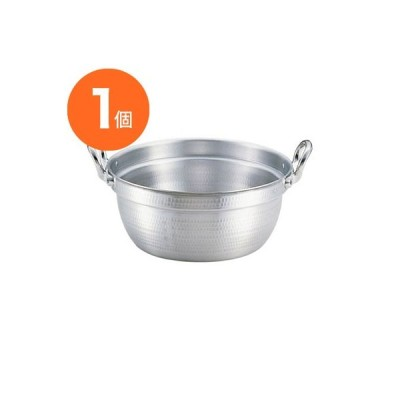 両手鍋 / 料理鍋 アルミ打出 30cm