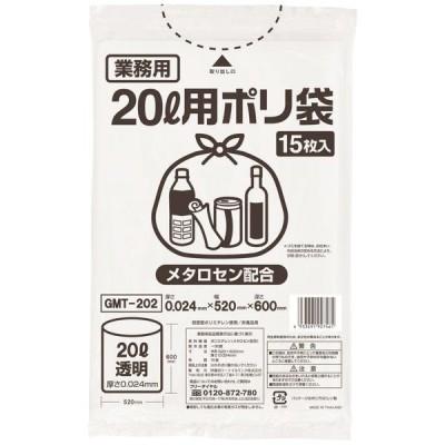 伊藤忠リーテイルリンク伊藤忠リーテイルリンク ゴミ袋(メタロセン配合)透明20L GMT-202 1パック(15枚入)