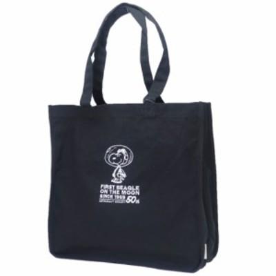 スヌーピー トートバッグ グランデ キャンバス アストロノーツスヌーピー ブラック ピーナッツ 41×39×15cm キャラクター グッズ