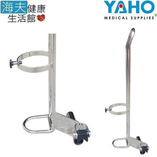 海夫健康生活館 耀宏 輪椅氧氣鋼瓶架(YH117-4)