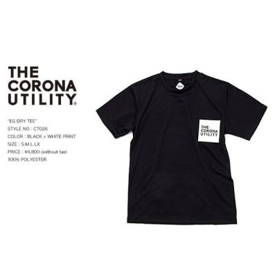 30%OFF SALE CORONA utility コロナ ct026 EG DRY TEE Tシャツ baku co18ss セール