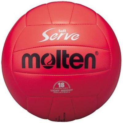 モルテン(Molten) バレーボール4号球 ソフトサーブ 軽量 赤 EV4R
